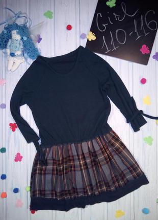 Трикотажное платье с юбкой- шотландкой, 110- 116