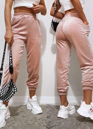 Стильные велюровые брюки