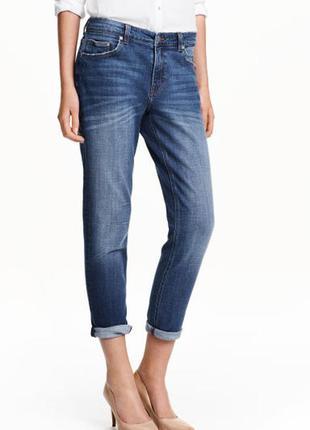 Джинси , джинсы гірлфренд h&m