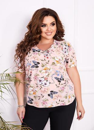 Красивая блуза!! размеры батал!!
