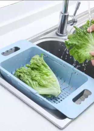 Органайзер для раковины, для мытья овощей и фруктов  / сушка на раковину