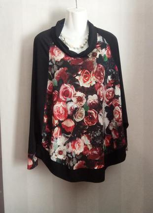 Дизайнерская блуза оверсайз