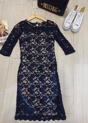 Гипировое платье