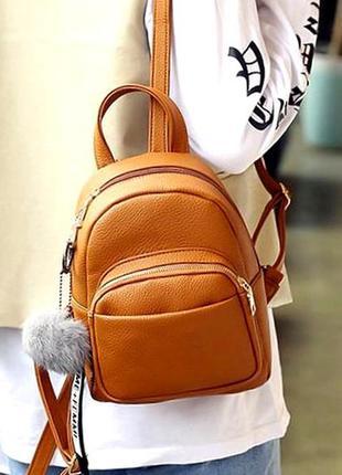 Женский мини рюкзак с меховым брелком маленький рюкзак из экокожи aliri-00132 коричневый