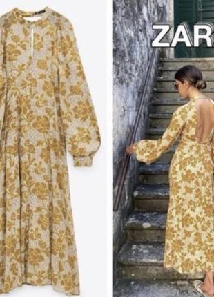 Платье миди в цветочный принт с длинными рукавами