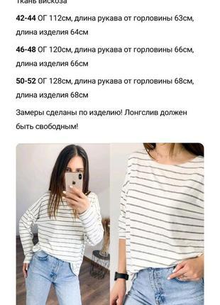 Лонгслив3 фото