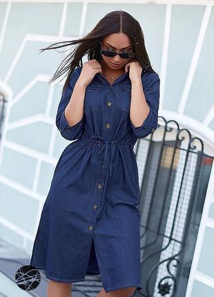 Джинсовое платье-рубашка из лиоцелла/ натуральное платье.