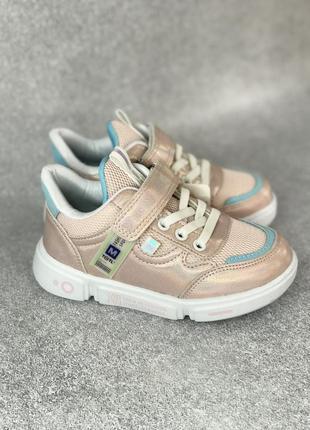 Стильні кросівки для дівчаток