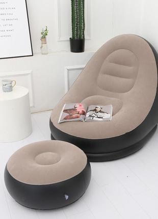 Надувное садовое кресло с пуфиком air sofa comfort zd-33223, велюр, 76130 см