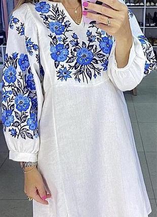 Новое белое платье новая белая вышиванка голубое