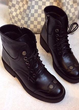 Демисезонные кожаные ботинки р.36(на 37)