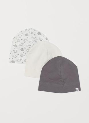 🔥 комплект котонових шапок h&m шапка 🔥