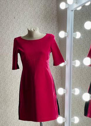 Шикарное родовое платье трапеция