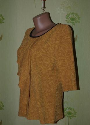 Блузка дизайнерская- горчичная + юбочка в подарок