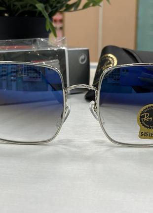 Ray ban square солнцезащитные очки квадраты в металлической оправе линзы стекло голубые градиент сонцезахисні окуляри