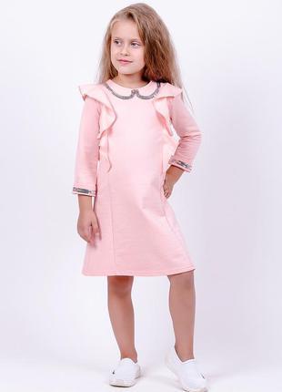 Сукня для дівчаток шкільна