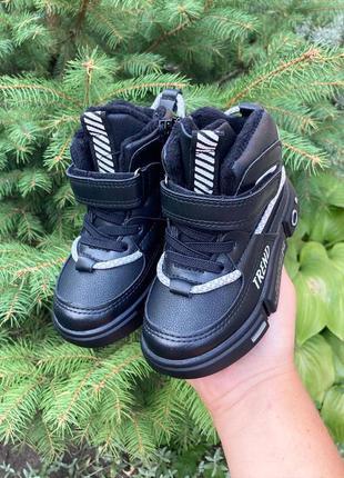 Хайтопы для мальчиков, демисезонные кроссовки