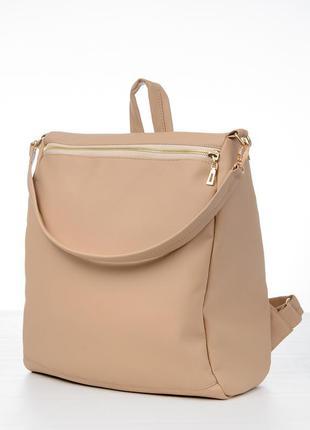 Бежевый городской модный женский стильный рюкзак для университета экокожа