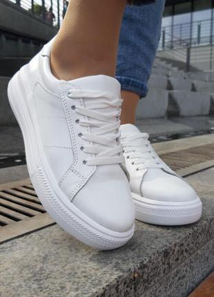 Кроссовки кожаные женские белые torsion