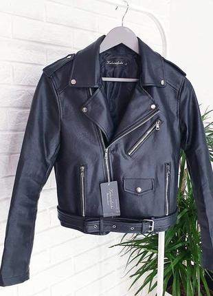 Куртка кожа под бершку