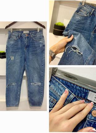Крутые свободные джинсы бойфренды /высокая посадка /mom jeans /мам джинс /бриджы