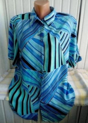Красивая вискозная рубашка блуза большого размера батал