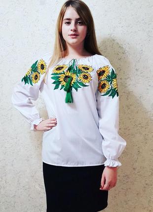 Вишита сорочка вишиванка соняшник