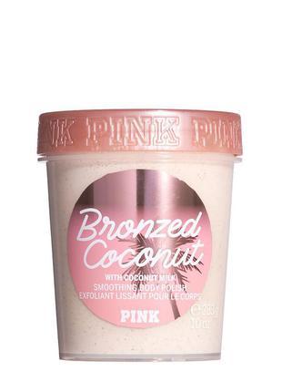 Pink bronzed coconut smoothing body scrub увлажняющий скраб для тела