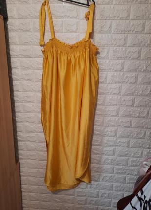 Сарафан жёлтый