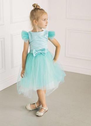 Детское нарядное платье для девочки на праздник кира 2