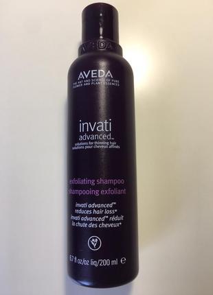 Aveda invati advanced exfoliating шампунь для волос