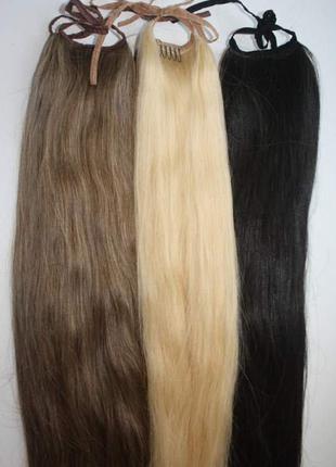 Хвост шиньон натуральные волосы