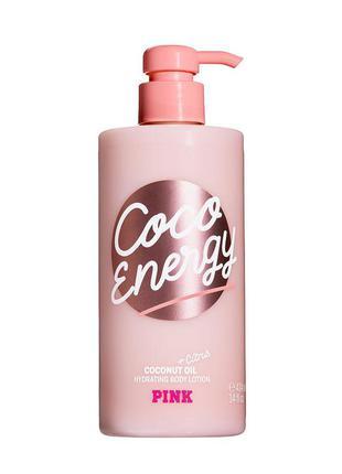 Лосьон для тела  coco energy hydrating body lotion