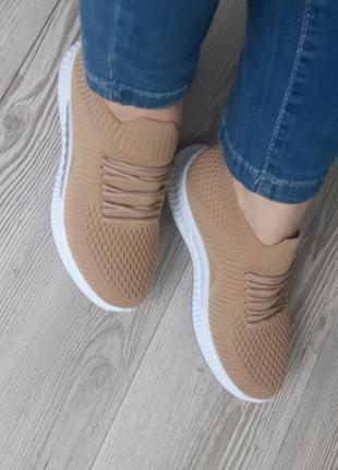 Кроссовки на широкую ногу