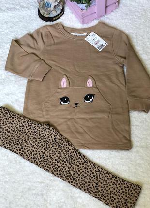 Пижамка для вашей малышки ❤️от h&m