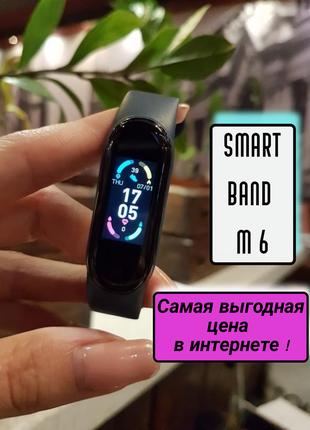 Фитнес-браслет smart band m 6, фитнес трекер, смарт часы, смарт вотч