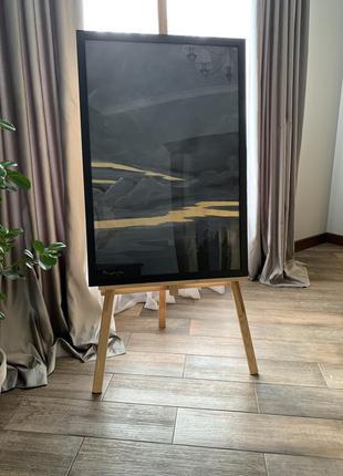 Картина маслом- абстрактный пейзаж , с золотой поталь . 95/65 см