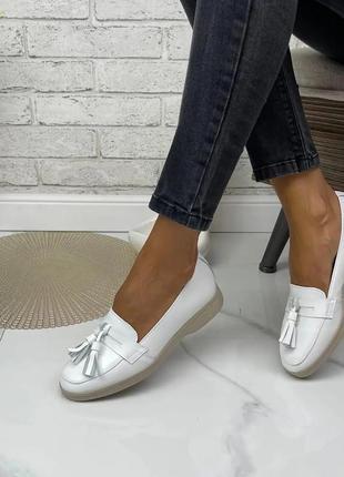 Женские туфли лоферы натуральная кожа белые кисточки сьемные