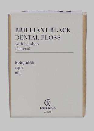 Зубна нитка brillint black