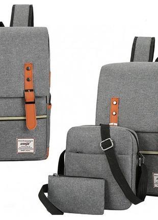 Школьный портфель с юсб. набор 3 в 1. мужской рюкзак городской. сумка через плечо. клатч