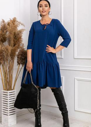 *4 цвета стильного , батального платья