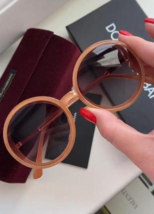 Элегантные очки