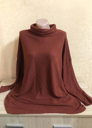 Легкий свитерок батального размера