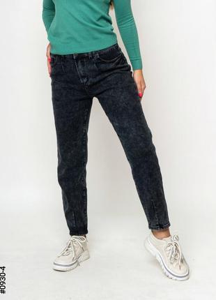 Жіночі джинси мом-слоучі
