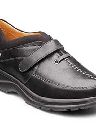 Комфортные кожаные туфли