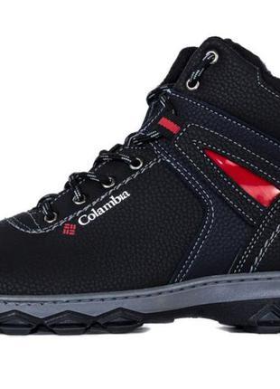 Ботинки кроссовки спортивные мужские зимние (кб-10п)