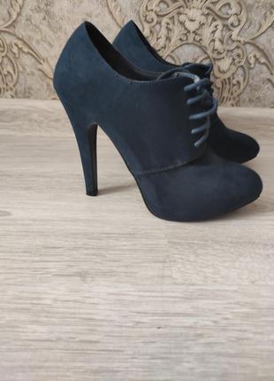 Ботинки темно синие