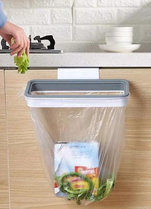 Держатель для мусорных пакетов навесной на кухню
