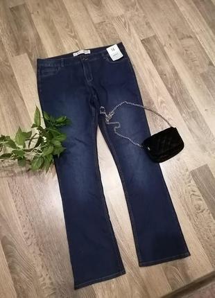Новые джинсы брюки  синие. стрейчевые, тонкие. denim co