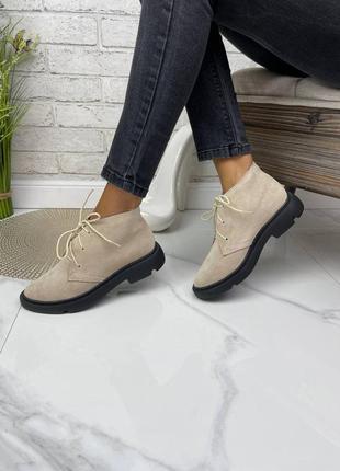 Стильные женские демисезонные ботинки - натуральная кожа и замш несколько цветов деми осень